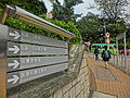 HK King's Park 伊利沙伯醫院 Queen Elizabeth Hospital Road directory sign Jan-2013.JPG