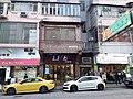 HK Kln City 九龍城 Kowloon City 福佬村道 Fuk Lo Tsun Road January 2021 SSG 24.jpg