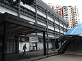 HK Kwun Tong Road 觀塘道 Jockey Club Health Centre 觀塘賽馬會健康院 entrance May-2012.JPG
