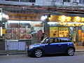 HK Kwun Tong evening 宜安街 Yee On Street Chinese seafood restuarants.JPG