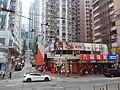 HK SW 上環 Sheung Wan 巴士 619 Bus tour view January 2020 SSG 09 香港島.jpg