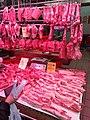 HK SYP 西環 Sai Ying Pun 正街 Centre Street shop butcher pork meat April 2020 SS2 06.jpg