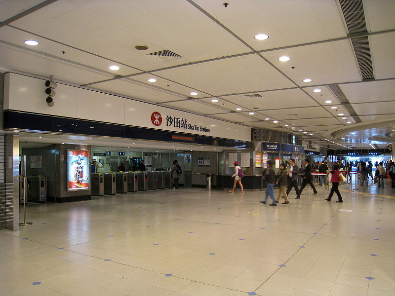 File:HK Sha Tin Station Concourse.jpg