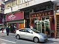 HK Sheung Wan 上環 士丹頓街 Staunton Street shops sidewalk carpark Dec-2010.jpg