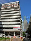 HK Sheung Wan Connaught Road Central 林士街多層停車場 Rumsey Street Multi-storey Car Park facade April 2013.JPG
