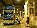 HK Siu Sai Wan 藍灣廣場 Island Resort Bus Terminus NWFBus 8P.jpg