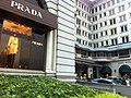 HK TST Peninsula Hotel Hong Kong mall shop window PRADA Oct-2012.JPG