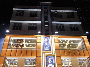 HK TST night 嘉連威老道 Granville Road Walk up building 01 shops.JPG