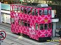 HK Tram N.o 4.jpg