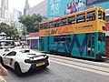 HK WCD Wan Chai Johnston Road July 2021 SS2 06.jpg