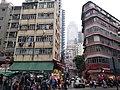 HK WC 灣仔 40 Wan Chai Road market Tai Wo Street red Wanchai House Cross Street view Central Plaza March 2021 SS2.jpg
