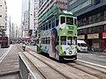 HK WC 灣仔 Wan Chai 軒尼詩道 Hennessy Road September 2020 SS2 10.jpg