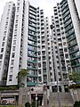 HK bus 115 tour view 紅磡道 Hung Hom Road 黃埔花園 Whampoa Garden June 2020 SS2 09.jpg