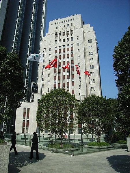 File:HK old BOChina Bldg.jpg