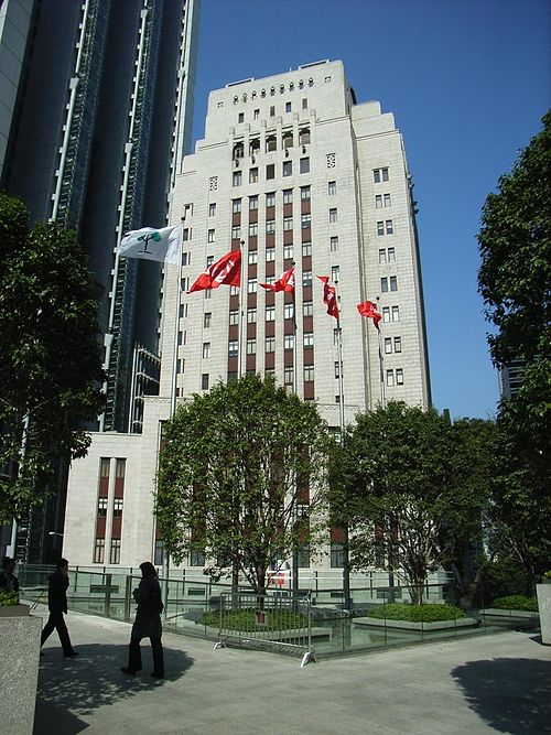Bank of China Building (Hong Kong)