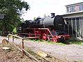 HNEisenbahnmuseum4.jpg