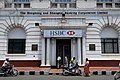 HSBC-Chennai-Branch.jpg