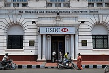 hsbc bank india wiki