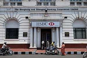 HSBC Bank India - An HSBC branch in Chennai