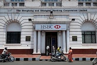 HSBC Bank India - An HSBC branch in Chennai