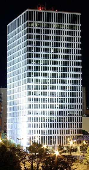 Five Star Bank Plaza - Image: HSBC Plaza