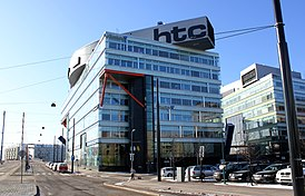 HTC and F-Secure Helsinki-modified.jpg