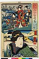 Hagi no Tamagawa, Mikatsu 萩の玉川, 三勝 (BM 2008,3037.09611 1).jpg