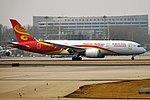 Hainan Airlines, B-2730, Boeing 787-8 Dreamliner (40670572333).jpg