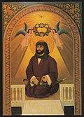 Alī ibn Abī Ṭālib