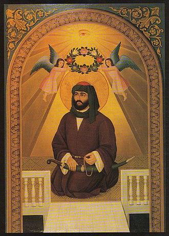 Ali (name) - Ali ibn Abi Talib by Hakob Hovnatanian