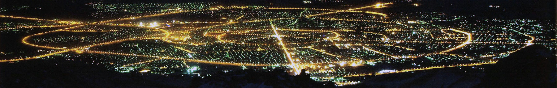 Hamedan Night Panorama1.jpg