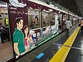 Hankyu train with art by Seizo Watase 8000 series 8032 car (33715692995).jpg