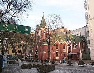 Harbin Nangang Christian Church