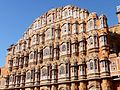 Hawa Mahal Jaipur India - panoramio (1).jpg