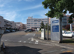 Health Sciences University of Hokkaido.jpg