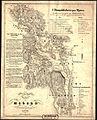 Hedmarkens amt nr 42- Reisekart i Omegnen af Mjøsen, Møsa, 1843.jpg