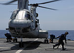 Helicopter Operations aboard the USS Harpers Ferry DVIDS87801.jpg