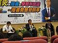 Hirokane Kenshi in Taiwan Soochow University in 20180525 talking about Kachō Kōsaku Shima 6.jpg
