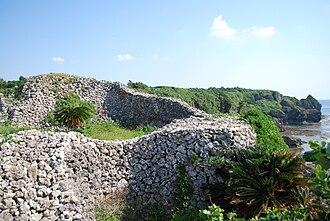 Gushikawa Castle (Itoman) - Gushikawa Castle
