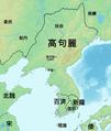 History of Korea (Goguryeo) 476 jp.png