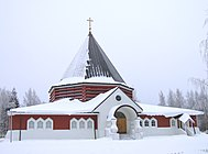 Holy Family Nazareth Church Oulu 2006 02 12.JPG