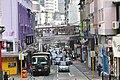 Hong Kong - panoramio (90).jpg