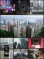 Hongkongmontage.jpg