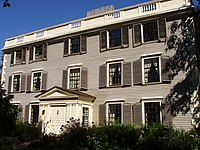 Hooper-Lee-Nichols House, Cambridge, Massachusetts.JPG