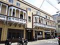Hotel Panamerican.jpg