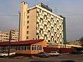 Hotel Parc - panoramio.jpg