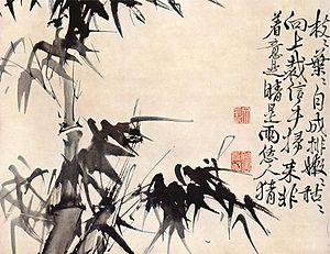 Xu Wei - Bamboos