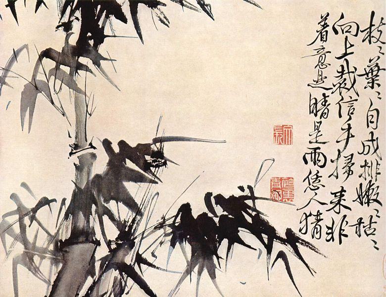 xu wei - image 1
