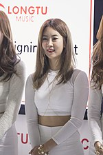 Hyeyeon of BESTie at SAF signing.jpg