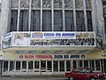 Iglesia pentecostal Dios es Amor - Montevideo.jpg